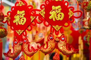 Lunar New Year Delights